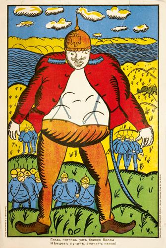 Kasimir S. Malewitsch: Lubok, um 1914