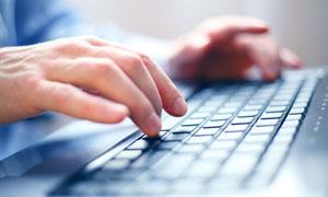 Computer_Tastatur_Fotolia_180