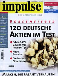 imp_199707_zoom