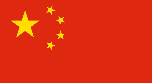 Die Flagge der Volksrepublik China