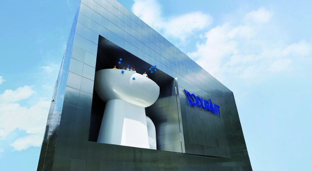 Das Duravit Design Center.
