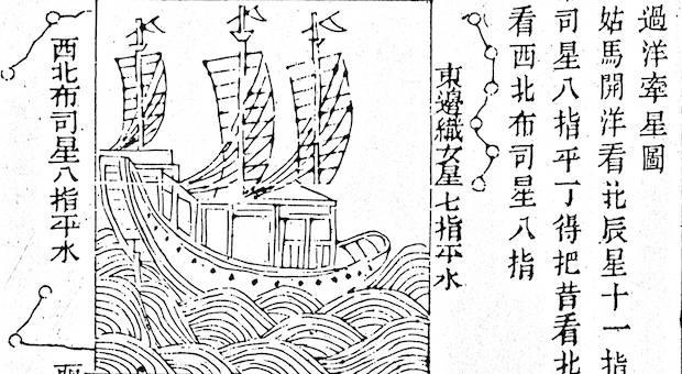 Nachbildung einer Schiffskarte, die der Seefahrer Zheng He verwendete
