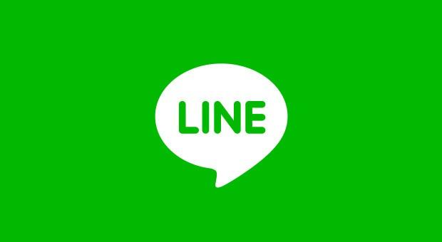 Der führende japanische Anbieter von Kurzmitteilungsdiensten, Line, will verstärkt auf dem deutschen Markt expandieren.