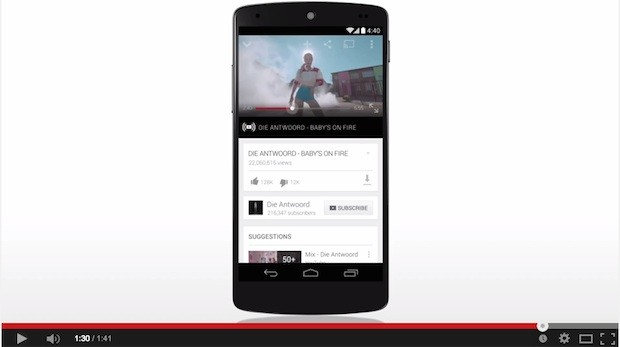 Der neue Streamingdienst Youtube Music Key (Screenshot aus einem Youtube Promotion Video)