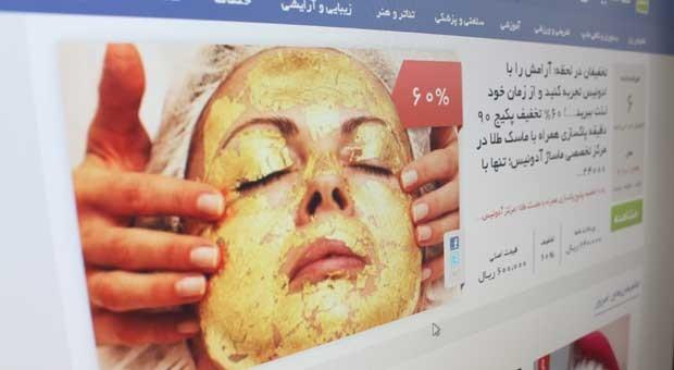Kosmetikprodukte sind auf der iranischen Rabattplattform takhfifan.com ein Renner.