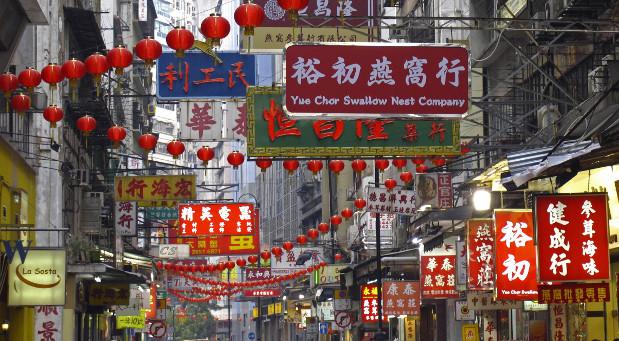 Ein ehrgeiziges Ziel für Unternehmen: Die Expansion nach China.