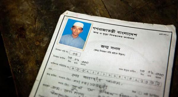 Tödliche Nachtschicht: Koshad starb bei einem nächtlichen Unfall auf einer Werft. Der Hilfsarbeiter wurde nur 14 Jahre alt.
